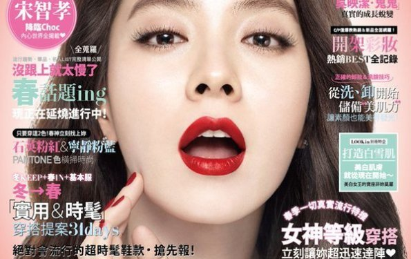 Cover Girl Song Ji Hyo