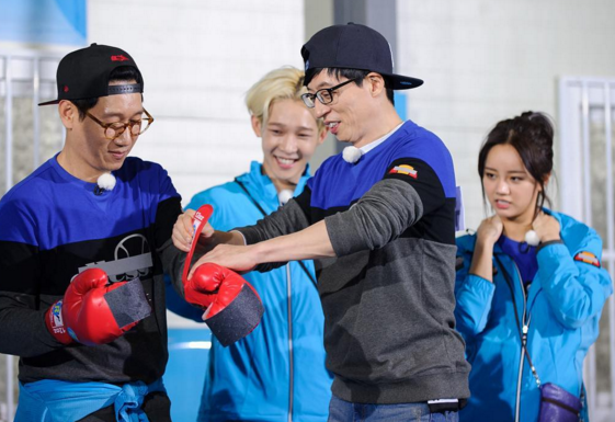 Running Man Ep 294 Latest Preview