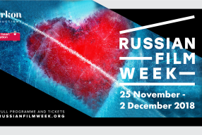 3rd Russian Film Week 2018 Commences This Month In London