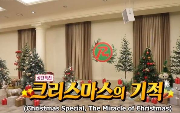 Running Man Ep 431 The Christmas Special Episode
