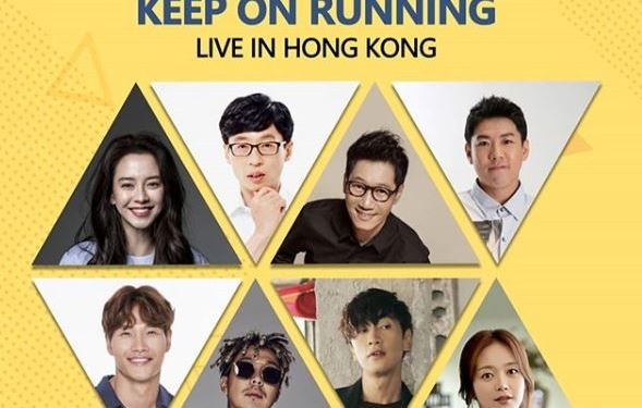 Running Man KEEP ON RUNNING Live In Hong Kong