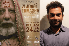 Zindagi Tamasha Director Sarmad Khoosat Getting Threatening Calls And Is Told To Withdraw Film