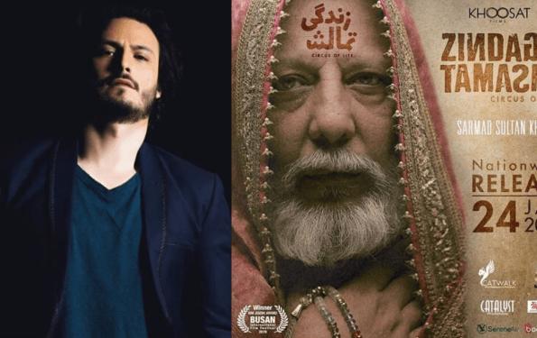 Osman Khalid Butt Urges Actors To Raise Voice For 'Zindagi Tamasha' At PISA 2019 Tonight In Dubai
