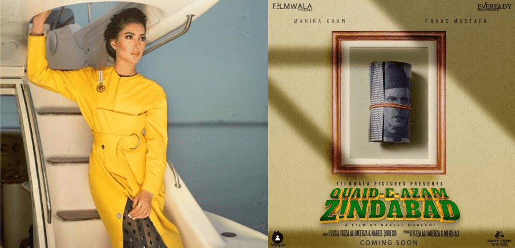 Mehwish Hayat Congratulates Nabeel Qureshi On HisUpcoming Film 'Quaid-E-Azam Zindabad'