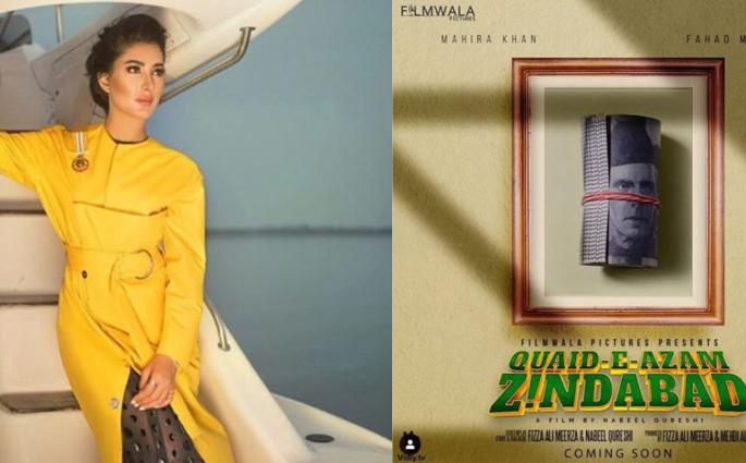 Mehwish Hayat Congratulates Nabeel Qureshi On HisUpcoming Film 'Quaid-E-Azam Zindabad'