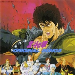 Tutte le sigle di Ken il guerriero - kenshiro canzoni sigle giapponese italiana