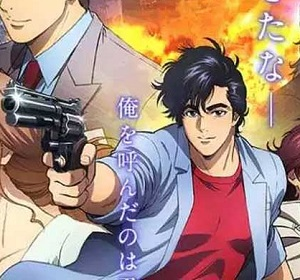 Il cosplay di City Hunter di Hawk_grave ecco Ryo Saeba dal vivo