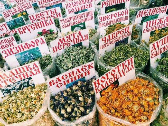green-bazar-2