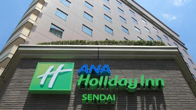 Holiday inn, Sendai, Artificial Intelligent, AI, Bepo