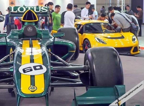 Lotus_Guangzhou-5