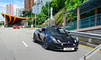 Lotus_Hong_Kong_24