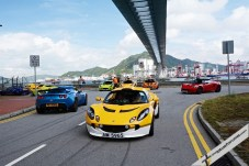 Lotus_Hong_Kong_27