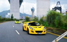 Lotus_Hong_Kong_50