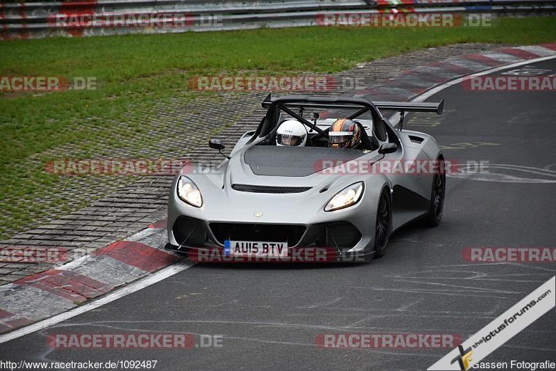 Image © http://www.racetracker.de