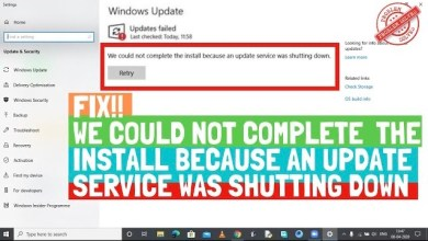 Photo of We Could Not Complete the Install Because an I Update Service was Shutting Down – LotusGeek