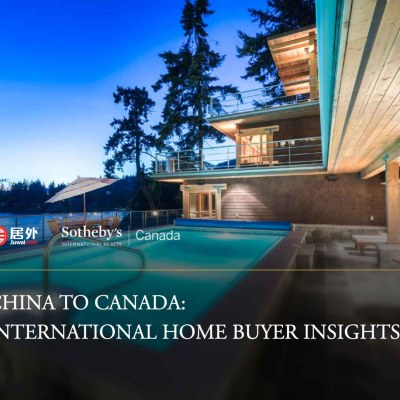 Canada to China real estate insight