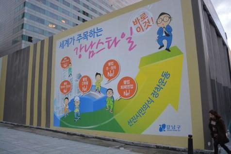 Gangnam-Style work panel