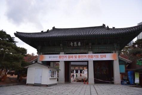 Bongeunsa main entrance