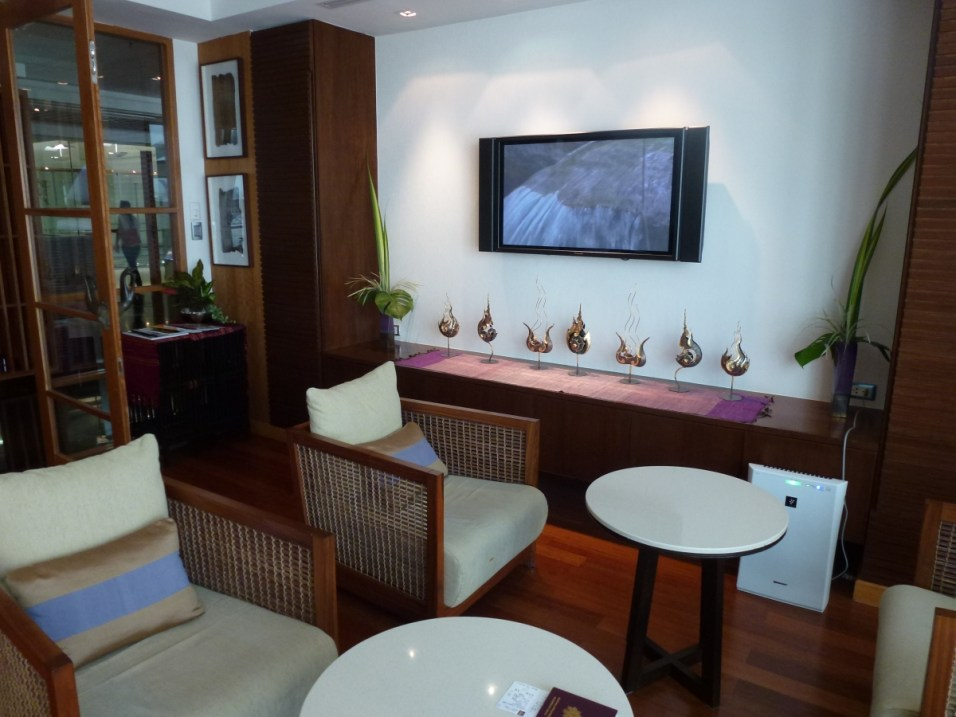 Royal First Class Lounge - Private room