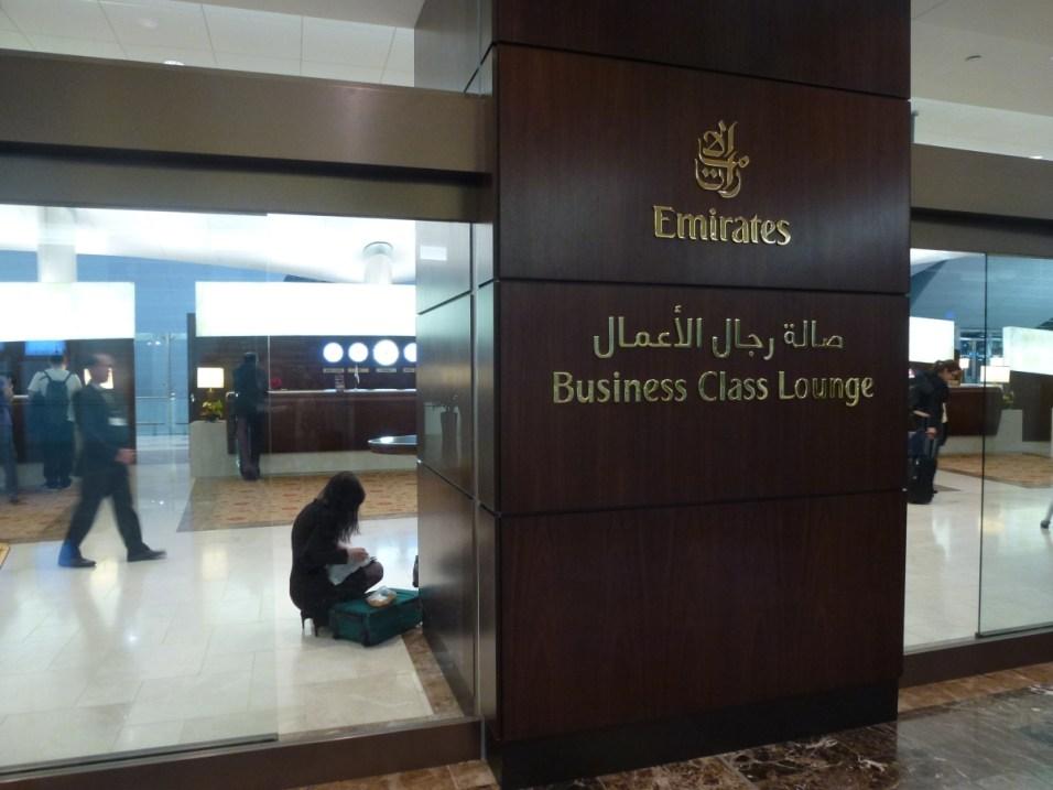 Emirates Business Class Lounge Dubai - Entrance