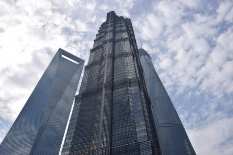 Shanghai - Jin Mao Tower from Lujiazui Park