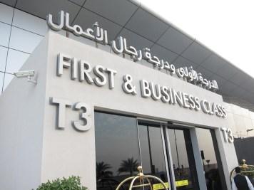 Abu Dhabi airport - Entrance