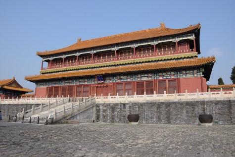 Tour of China - Beijing Forbidden City 3rd courtyard