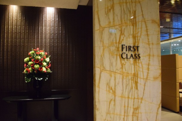 First Class lounge entrance
