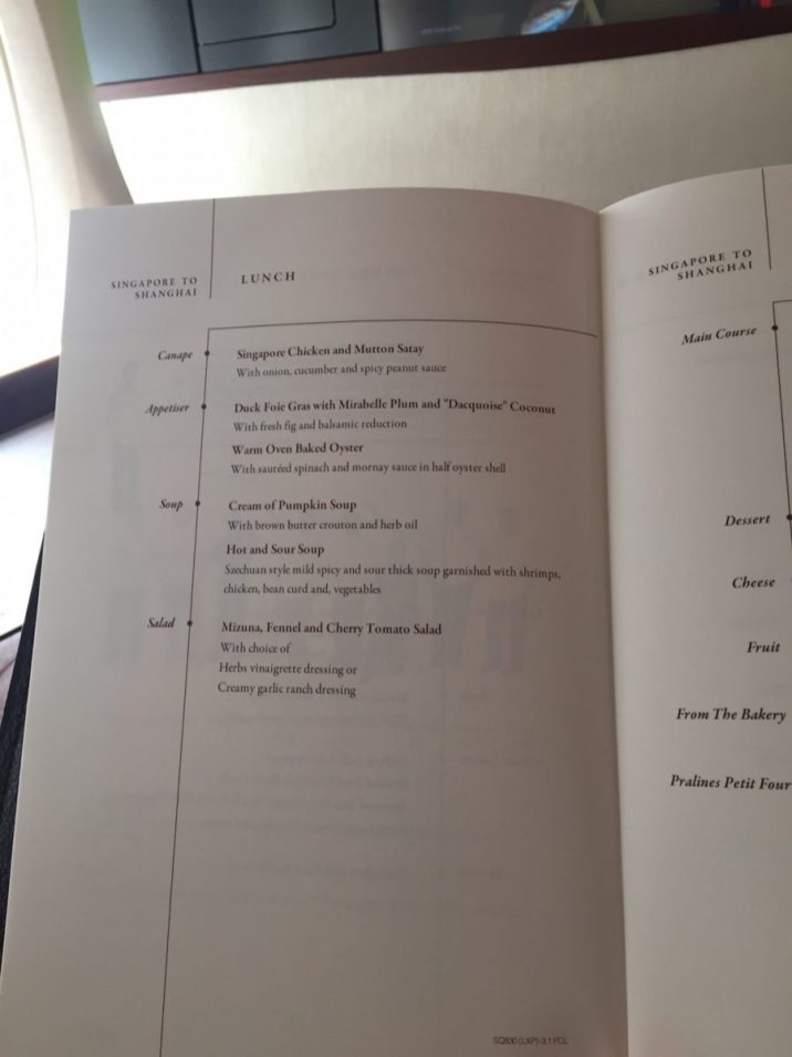 Singapore Airlines A380 Suites - Menu 2