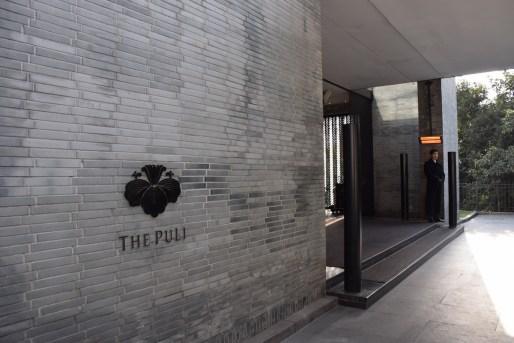 The Puli - Entrance