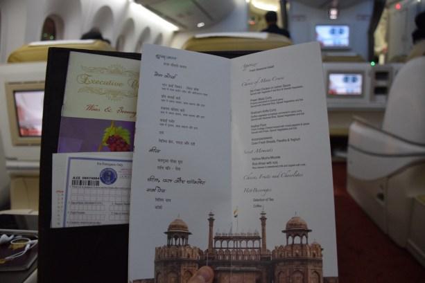 Air India Executive Class - Dinner menu