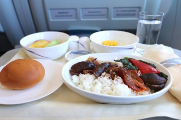 Business Class main dish for lunch