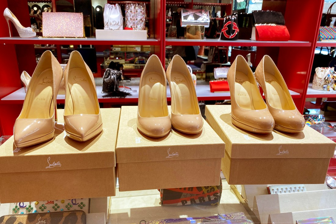 Classic Pumps at the Christian Louboutin Outlet