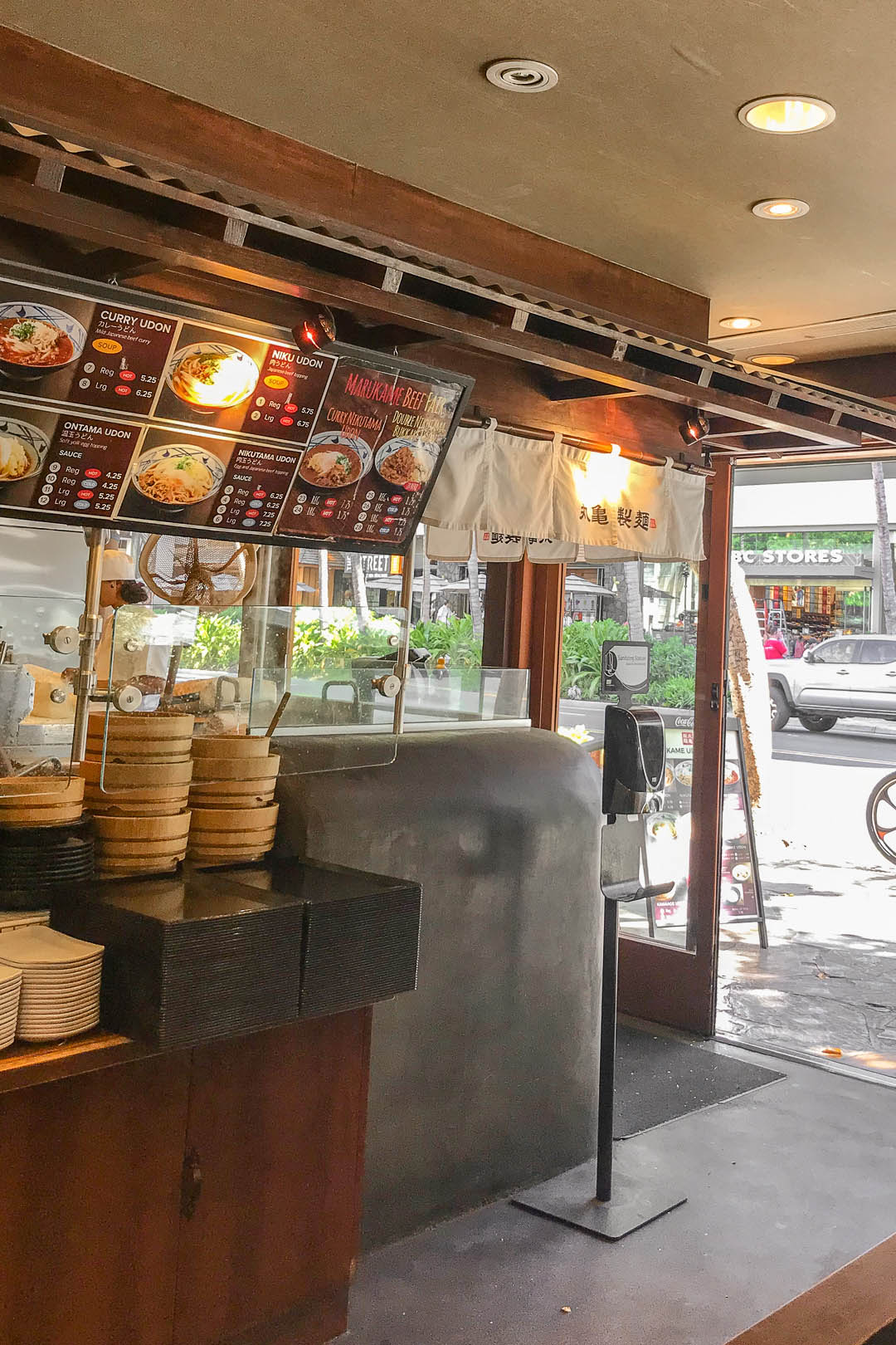 Inside Marukame Udon
