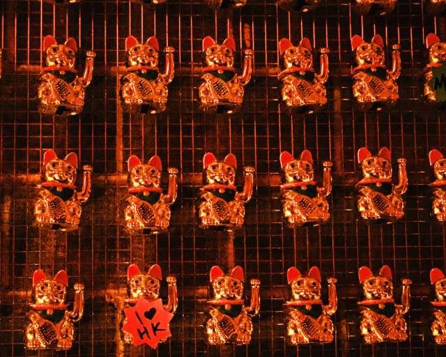 Mans Market Chinese restaurant, Leeds