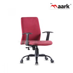 Revolving Chair Rate Massage Review Md Buy Online Quality Chairs The Maark Cube