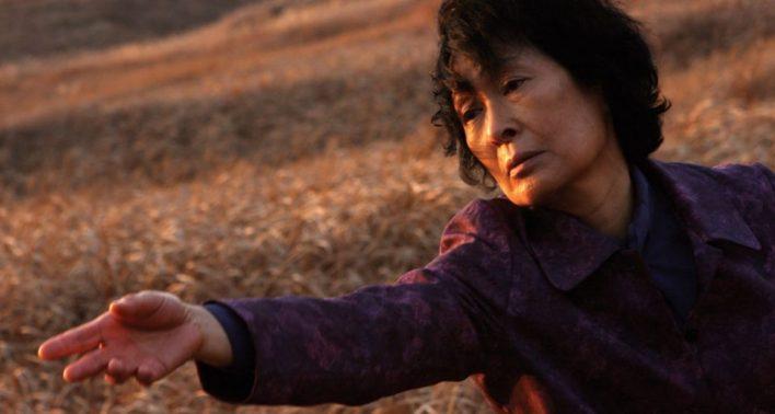 madre corea del sud