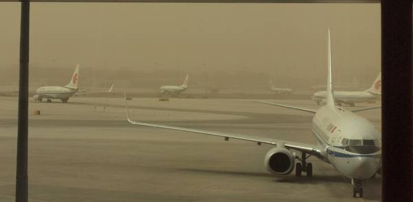 Bad Air in China