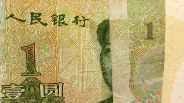 one-yuan