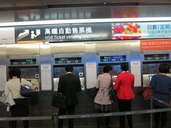 taiwan-high-speed-rail-train-002