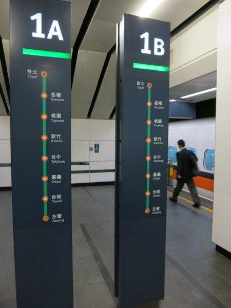 taiwan-high-speed-rail-train-005