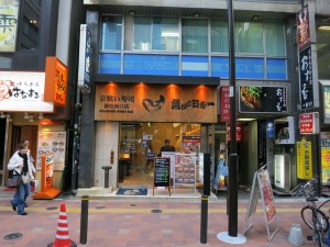 stand-up-sushi-bar-shinjuku-003
