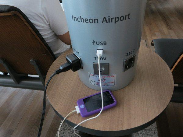 charging phone incheon airport