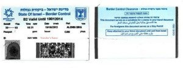 Israel-Border-Control-Clearance-Card