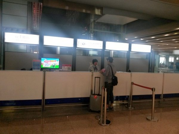 buying-chinese-SIM-beijing-airport