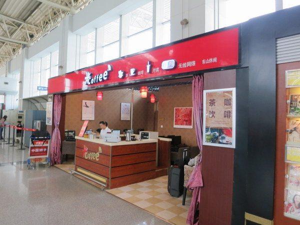 chengdu-airport-wifi