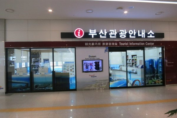 Busan-Ferry-terminal_2498