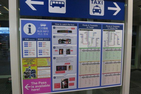 Fukuoka-Ferry-terminal_2563-001