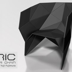 Folding Japanese Chair French Accent Chairs Oric Origami - En | Themag