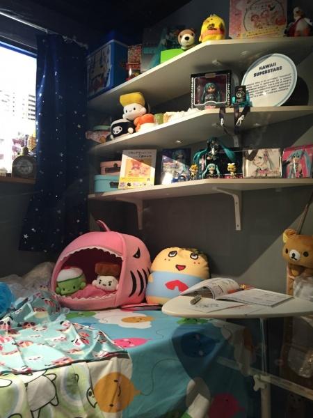 Kawaii Japan S Cute Culture Now At The Bijutsu Kan Gallery